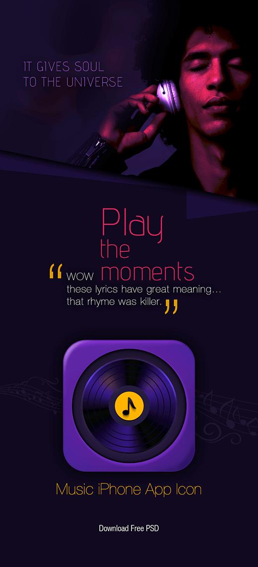 web_music_app_icon class=