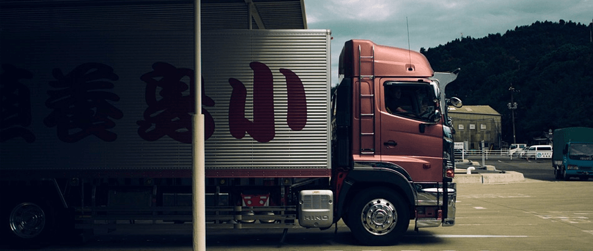 Logistics & Freight