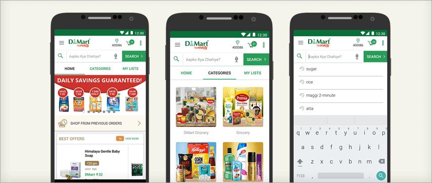 DMart  app